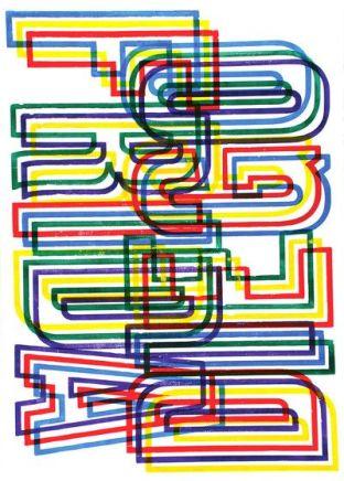 https://www.debutart.com/artist/alan-kitching/frida-and-diego