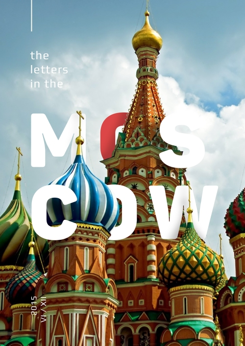 the-letters-in-the-cities-moscow